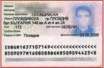 faux-document-carte-identite-bulgarie